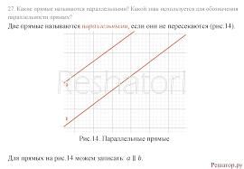 ГДЗ по геометрии класс Погорелов решебник онлайн  Задачи 1 2 3 4 5 6 7 8 9 10 11 12 13 14 15 16 17 18 19 20 21 22 23 24 25 26 27 28