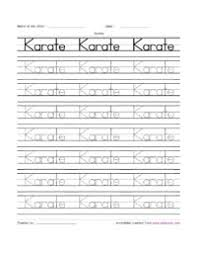 English Handwriting Practice Karate English Handwriting Practice Worksheet Play School