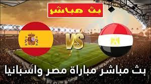 مشاهدة مباراة مصر واسبانيا بث مباشر في الالعاب الاولمبية بالتاريخ  2021-07-22 - YouTube