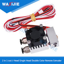 <b>J Head</b> Double Color 2 in 1 out <b>Remote</b> Extruder Single Nozzle ...