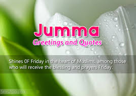 Beautiful Jumma Mubarak Quotes Best of Jumma Mubarak Quotes Jummah Mubarak Quotes In English