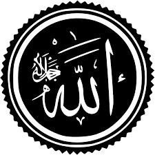 Allah wallpapers hd 1 0 screenshot 3