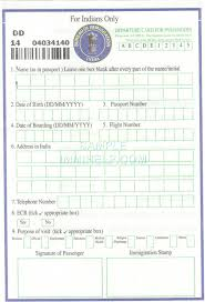 Sample India Departure Card. Applicable For Both Foreign And Indian ...