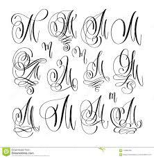 M Lettering Design Calligraphy Lettering Script Font M Set Hand Written Stock