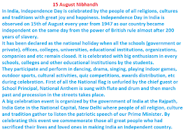 essay about independence day in english essay on independence day in english for class 7th google