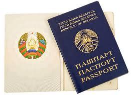 Картинки по запросу фото паспорт Беларусь