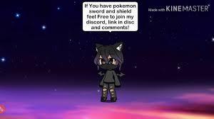 Pokemon Sword And Shield Discord - YouTube