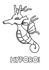 Coloriage Dessin A Imprimer Du Pokemon Hyporoi L L L L L L L L