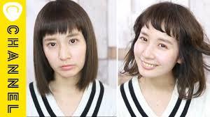 くせ毛風巻き髪のつくり方c Channelヘア Youtube