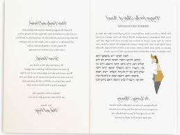 18 beautiful catholic wedding program template