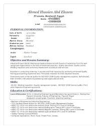 Field Assurance Coordinator Resume Cover Letter Quality Manager Qa