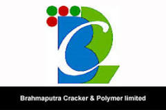 Govt Jobs BCPL Recruitment 2017
