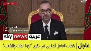 العاهل المغربي: المغرب مستهدف لما يتمتع به من نعمة الأمن والاستقرار