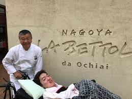 ラベットラ ダ オチアイ 名古屋