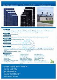 Solar Street LightSolar Street Light Brochure