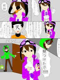 ゾム 薬 小説