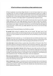 good college essay national sports clinics good college essay