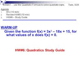 swbat use the quadratic formula to solve quadratic eqns
