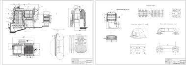 Учебные проекты котельных котельные агрегаты курсовые и  Курсовой проект Котельные агрегаты отопительных отопительно производственных и производственных котельных