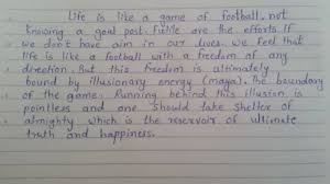 essay about english school environment week