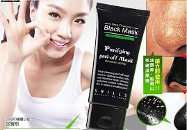 shills deep cleansing purifying l off black mud facail face mask new blackhead removal mask 50ml shills deep cleansing purifying l off black