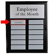 Emploee Of The Month Amazon Com Employee Of The Month Award Perpetual