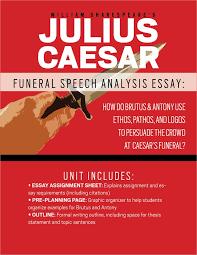 best caesar images english teachers julius julius caesar funeral speech essay