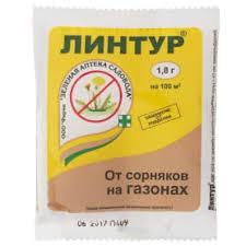 <b>Средства</b> от комаров, клещей и мух в Пензе – купите в интернет ...