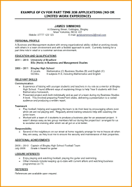 Resume For High School Student First Job Math Image From Post
