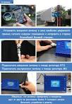 GSM усилитель сигнала репитер Lintratek KW20L-GSM 900 комплект