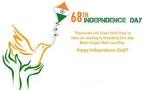 n independence day clip art independence day independence day