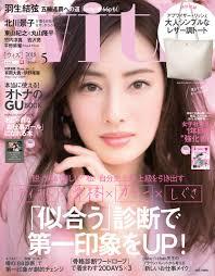 北川景子 Cm エスプリーク キレイは変わる一瞬で篇 素敵な女優
