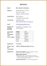 how to make bio data format bio data format for teacher job christinegloria us