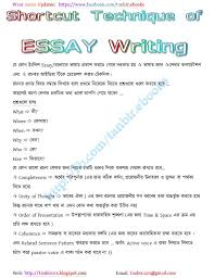 essays on proverbs in english << custom paper writing service essays on proverbs in english