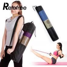 Buy bag mat <b>yoga</b> and get <b>free shipping</b> on AliExpress.com