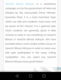 write an essay on swacch bharat mission in about words   jpg