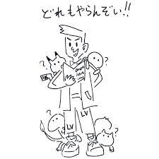 Ttk132 Tcbc Select オーキド Illustration Illustrato