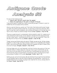 antigone essay co antigone essay