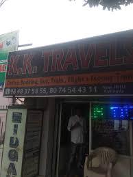 K K Travels Photos Nagamallithota Junction Kakinada Pictures