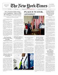 The Changing Times Newspaper Template Fake Newspaper Template