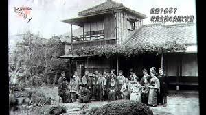 「1900年 - 津田梅子が東京市麹町に女子英学塾を創立。」の画像検索結果