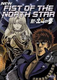 Fist of the north star gackt