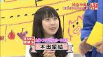 「本田望結+エロ」の画像検索結果