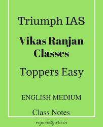 triumph ias vikas ranjan classes toppers easy essay for ias  triumph