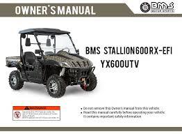 bms stallion 600 rx efi owners mnaul
