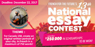national essay contest le francais pour l avenir we are pleased to announce that the universite de montreal is joining the national essay contest as on of french for the future s partners