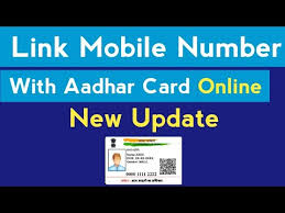 link register mobile number with aadhar