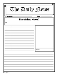blank newspaper template newspaper template by teaching 4th grade with aloha tpt