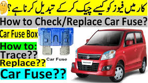 car fuse box explaination and tips, fuse replacement, demonstration how to change fuse box in car car fuse box explaination and tips, fuse replacement, demonstration on suzuki mehran maruti 800