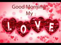 Romantic Good Morning Text Gif Flower For Her Him Girlfriend Cool Gud Love